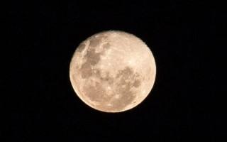 Базис по фотосъемке луны