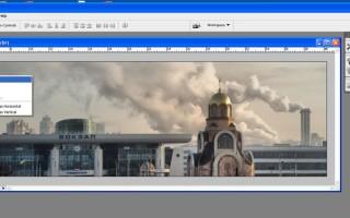 Круговая панорама в фотошоп для начинающих