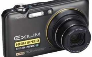 Обзор «шустрика» Casio Exilim EX-FC100