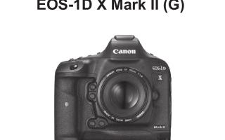 Первое знакомство с Canon EOS 1D X Mark II