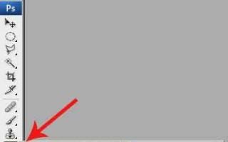 Как сделать фото черной белой в Photoshop: 3 способа