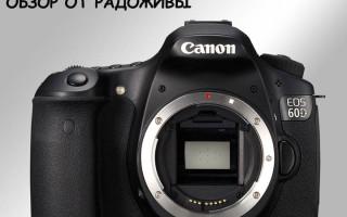 Новинка от Canon. Зеркальная камера Canon EOS 60D