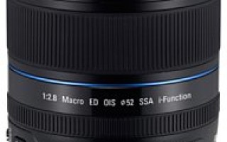 Обзор макрообъектива Samsung NX 60mm f/2.8 ED OIS SSA