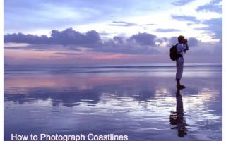 Как фотографировать побережья