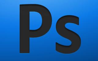 Уроки Photoshop: Простые способы улучшения изображения фотографии