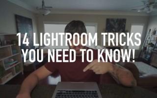 5 полезных инструментов в Lightroom, которые мало кто использует